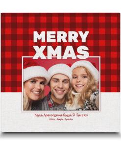 Δώρα Χριστουγέννων Φωτογραφία Όνομα Αφιέρωση