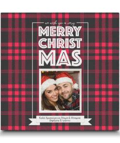 Χριστουγεννιάτικα Πρωτότυπα Δώρα Καμβάς Φωτογραφία Αφιέρωση