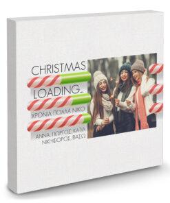 Δώρα Χριστουγεννιάτικα για Φίλους Φωτογραφία Όνομα Αφιέρωση