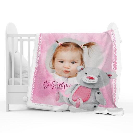 Κουβέρτα μωρού   Παιδικό πάπλωμα   Διακοσμητικό κουβερλί   Κουβερτάκι αγκαλιάς   Κουβέρτα κούνιας, λίκνου, βόλτας, καροτσιού